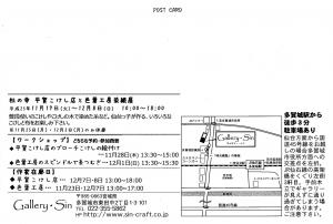 繧、繝。繝シ繧ク+(22)_convert_20131017055715