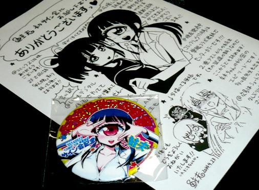 ヒトミ先生の保健室 サイン会記念缶バッジ