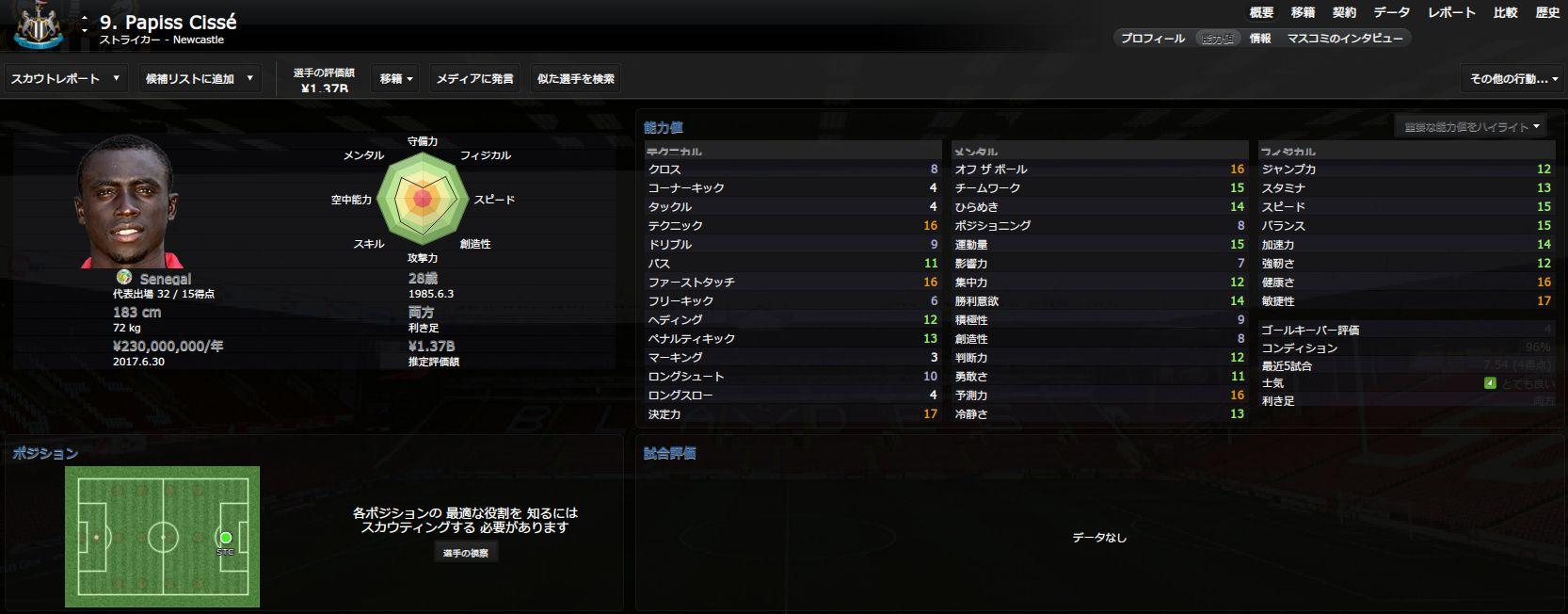 WS000812.jpg