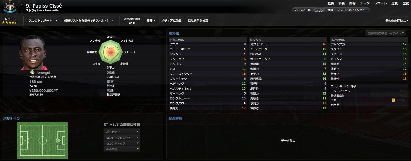 WS001039.jpg
