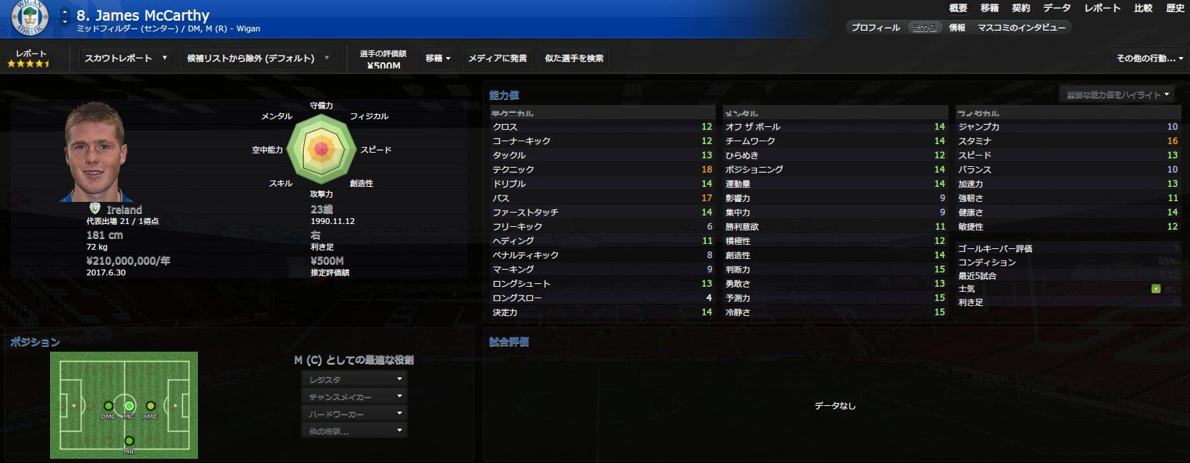 WS001052.jpg