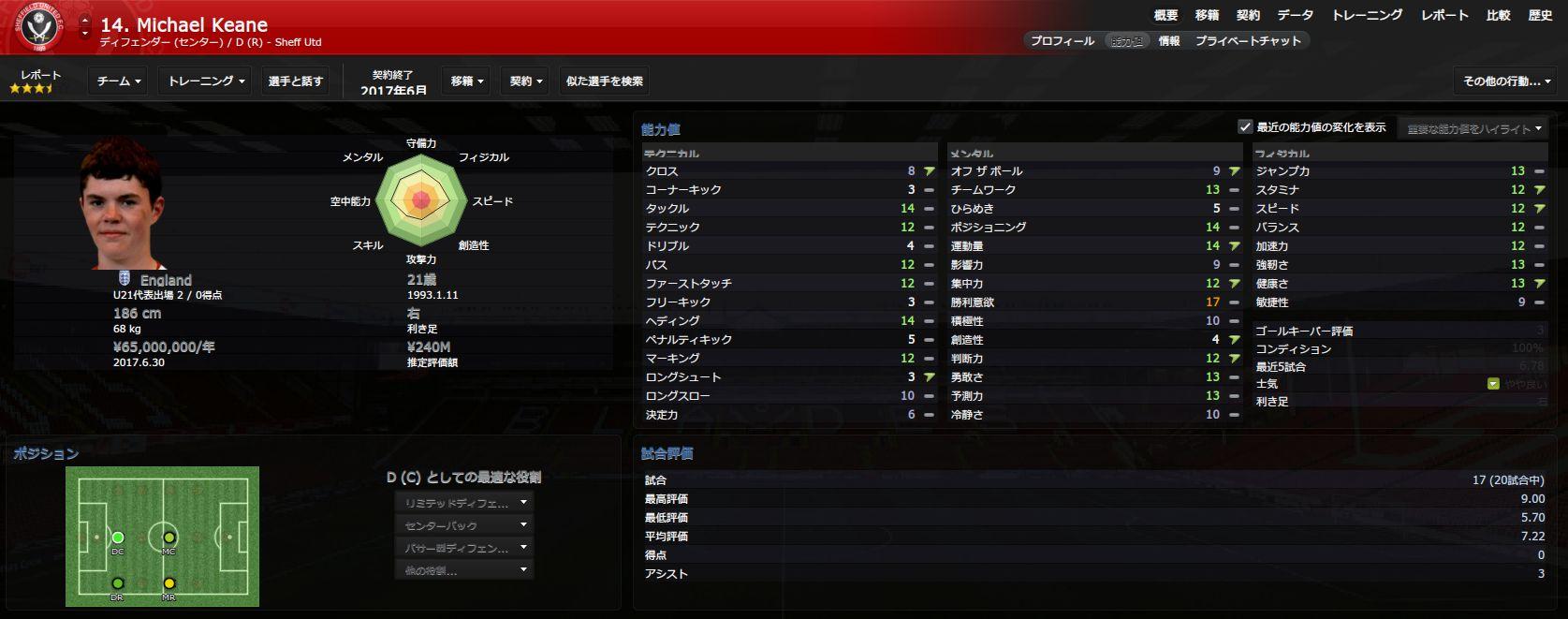 WS001080.jpg