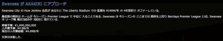 WS001248.jpg