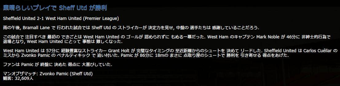 WS001351.jpg