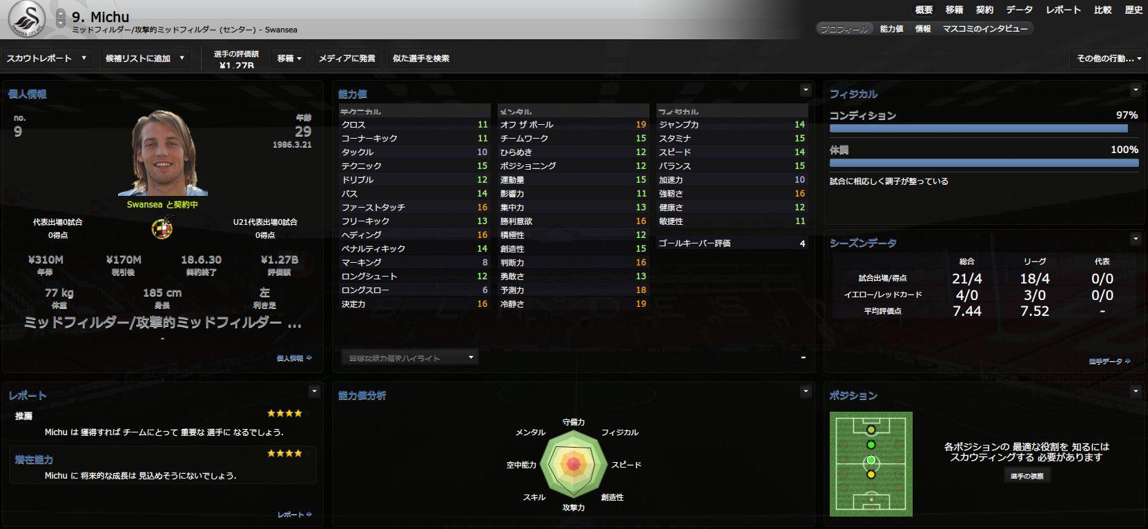 WS001693.jpg