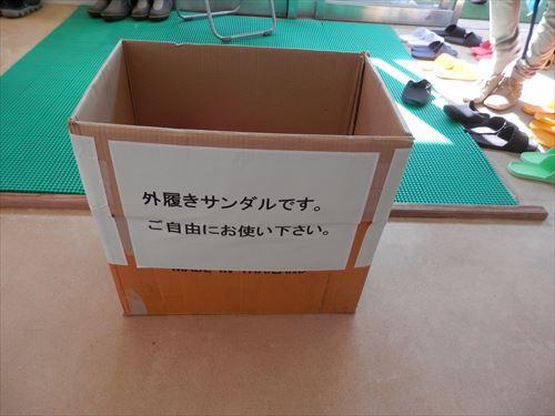 2013_10_27_ねんりんピック03