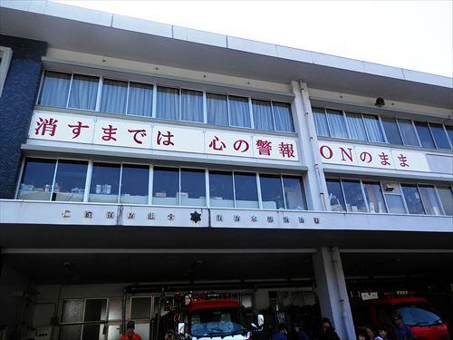 2013_11_07_防災パレード10