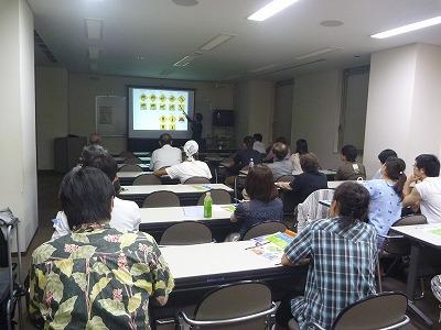 伊丹まちづくり大学2013第1弾