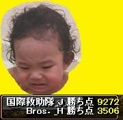 0716.jpg
