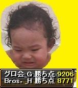 130607.jpg