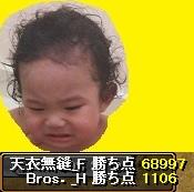 130614.jpg