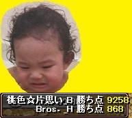 130623.jpg