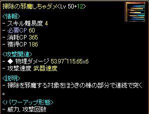 201306291303459ac.jpg