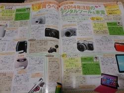 DSC_0621_2013110619151850a.jpg