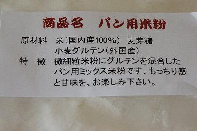 _DSC5070.jpg