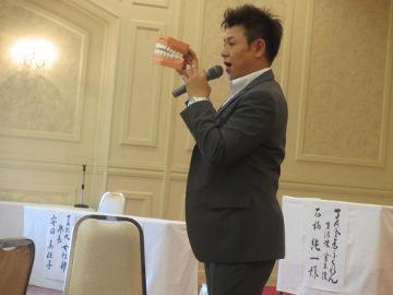 支部長研修会2013-8