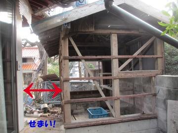 味噌小屋解体4