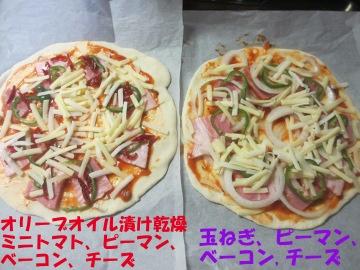 ピザ窯作り51