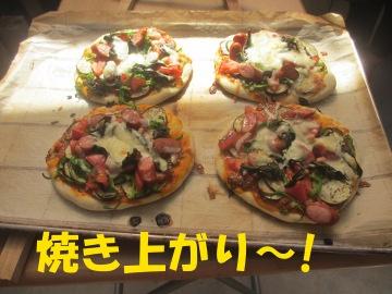 ピザパーティー3