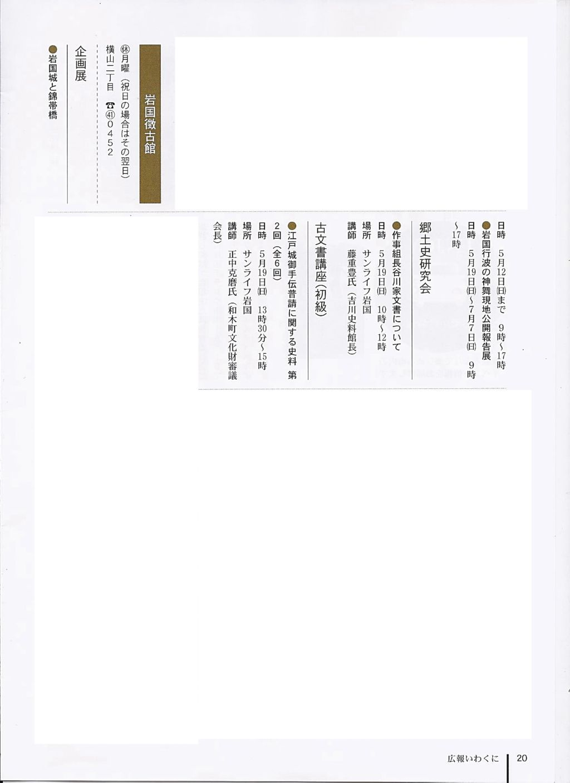 Scan_20130503_04_R.jpg