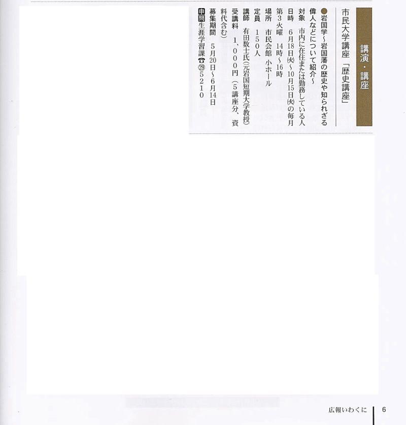 Scan_20130515_07_R.jpg