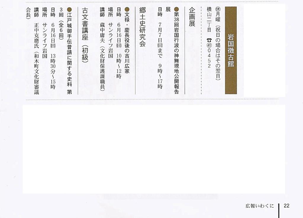 Scan_20130601_04_R.jpg