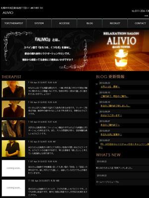 alivio10.jpg