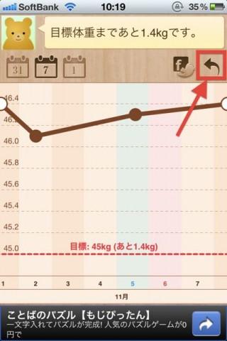 simple-diet-6-320x480.jpg