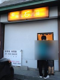 takahashi021.jpg