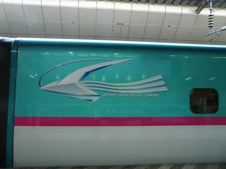 新幹線 E5系 2
