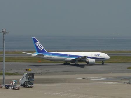 羽田空港第二ターミナル 展望デッキにて 1