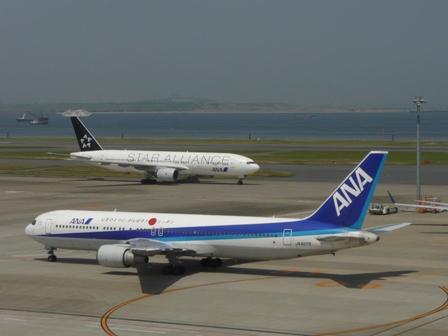 羽田空港第二ターミナル 展望デッキにて 3