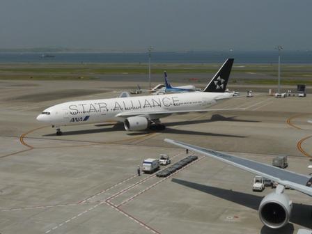 羽田空港第二ターミナル 展望デッキにて 5