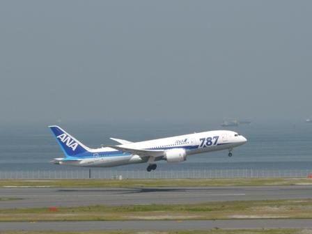 羽田空港第二ターミナル 展望デッキにて 6