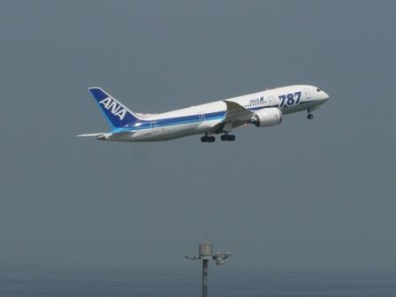 羽田空港第二ターミナル 展望デッキにて 7