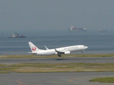 羽田空港第二ターミナル 展望デッキにて 8