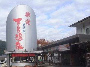 下呂温泉駅