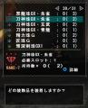201410121824120e4.png