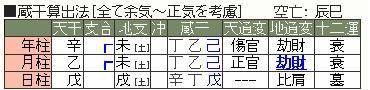 松井玲奈-2