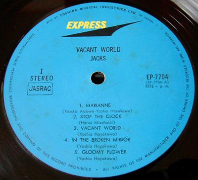 jacks1 (8)