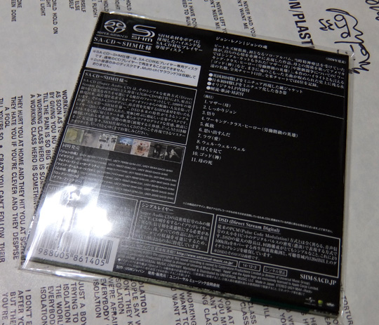 JPON141208 (4)