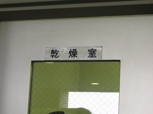 IMG_0749.jpg