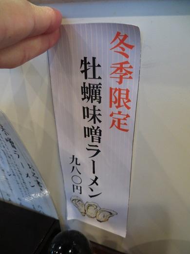 IMG_7139.jpg