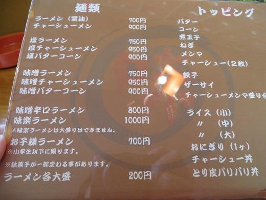IMG_8997.jpg