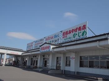 PA131400.jpg