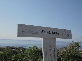 PA131547.jpg