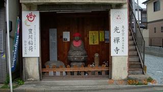 光禅寺のお地蔵さん
