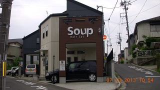 soupという理髪店