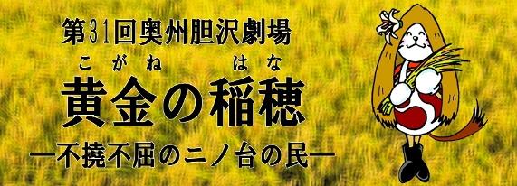 title1mini.jpg