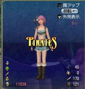 大航海時代4